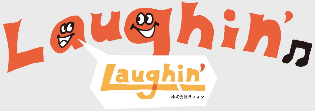 Laughin,株式会社ラフィン